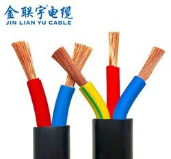 太阳成集团RVV护套线缆RVV电线电缆